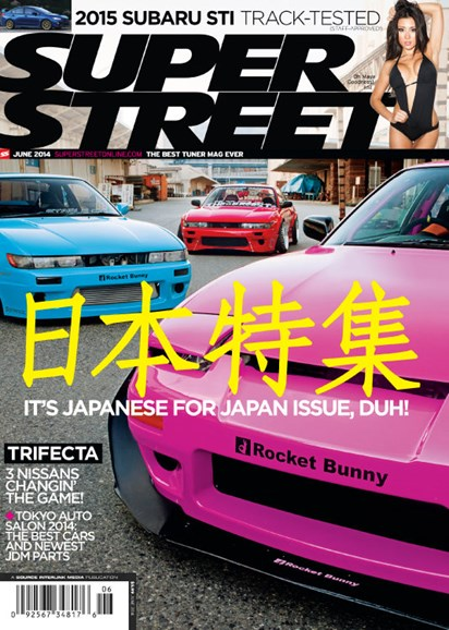 Super Street Cover - 6/1/2014