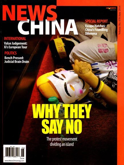 News China Cover - 6/1/2014