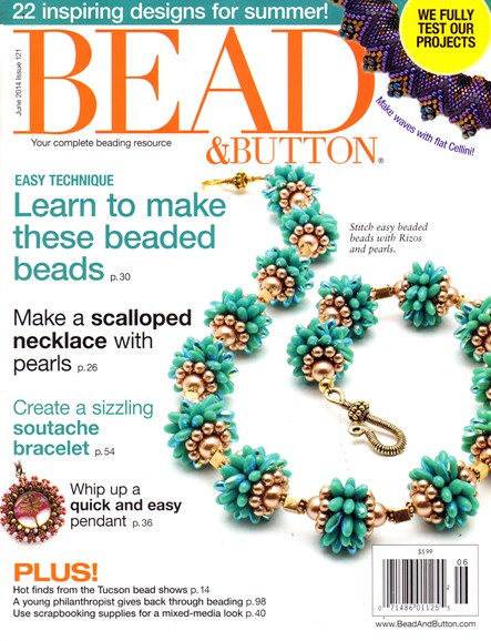 Bead & Button Cover - 6/1/2014