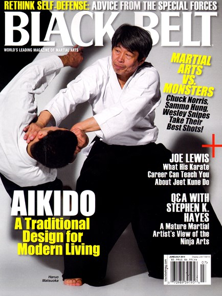 Black Belt Magazine Cover - 6/1/2014