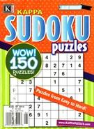 Blue Ribbon Kappa Sudoku Puzzles Magazine 8/1/2014