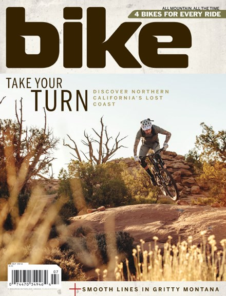 Bike Cover - 7/1/2014