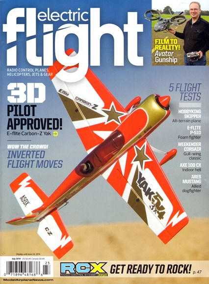 Electric Flight Cover - 7/1/2014