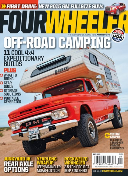 Four Wheeler Cover - 7/1/2014