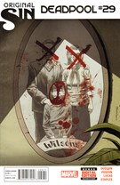 Deadpool 7/1/2014
