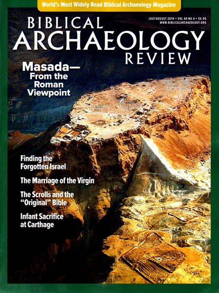 Biblical Archaeology Review Cover - 7/1/2014