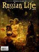Russian Life Magazine 7/1/2014
