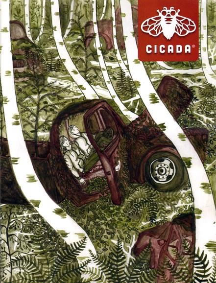 Cicada Cover - 7/1/2014