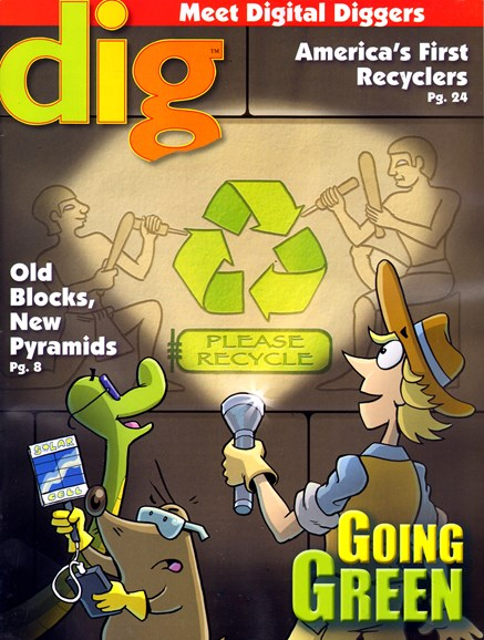 Dig Magazine Cover - 7/1/2014