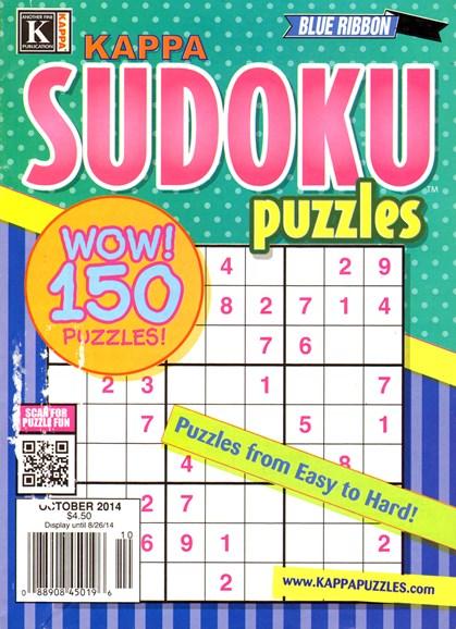 Blue Ribbon Kappa Sudoku Puzzles Cover - 10/1/2014