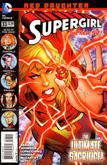 Supergirl Cover - 9/1/2014