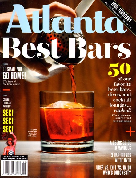 Atlanta Magazine Cover - 8/1/2014