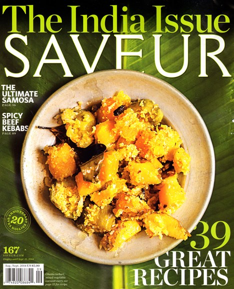 Saveur Cover - 8/1/2014