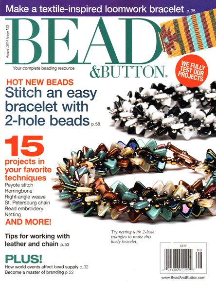 Bead & Button Cover - 8/1/2014