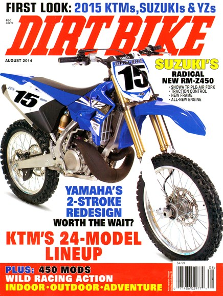 Dirt Bike Cover - 8/1/2014