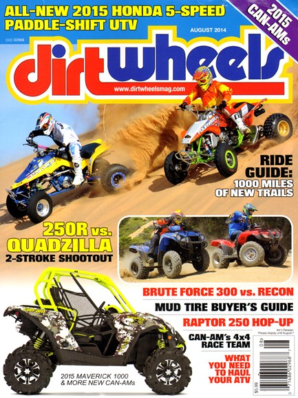 Dirt Wheels Cover - 8/1/2014