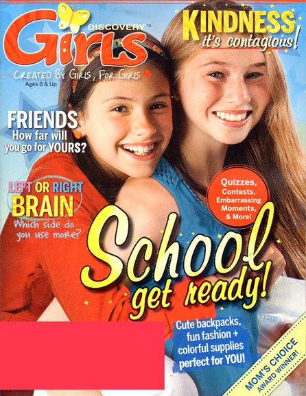 Discovery Girls Cover - 8/1/2014