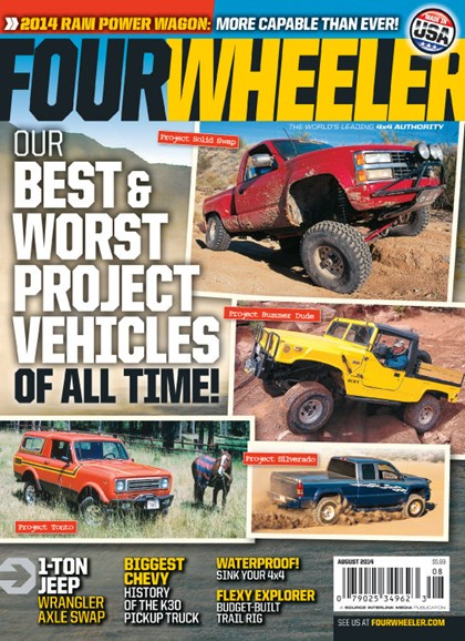 Four Wheeler Cover - 8/1/2014