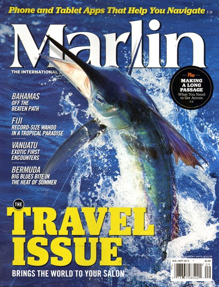 Marlin Cover - 8/1/2014
