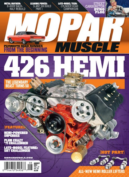 Mopar Muscle Cover - 8/1/2014
