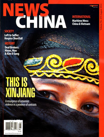 News China Cover - 8/1/2014