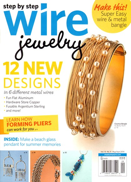Step By Step Wire Jewelry Cover - 8/1/2014