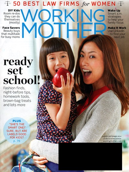 Working Mother Cover - 8/1/2014