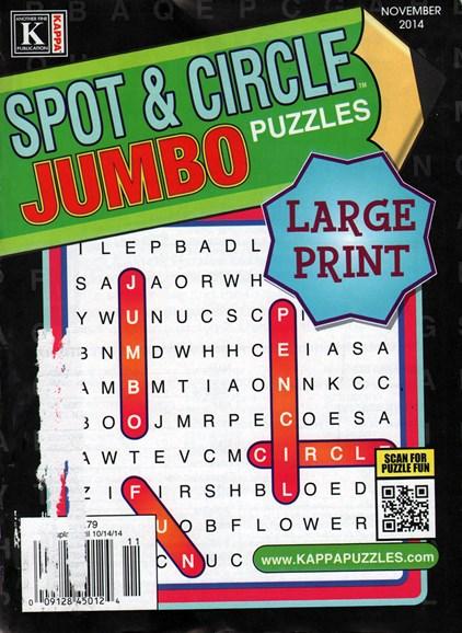 Spot & Circle Jumbo Cover - 11/1/2014