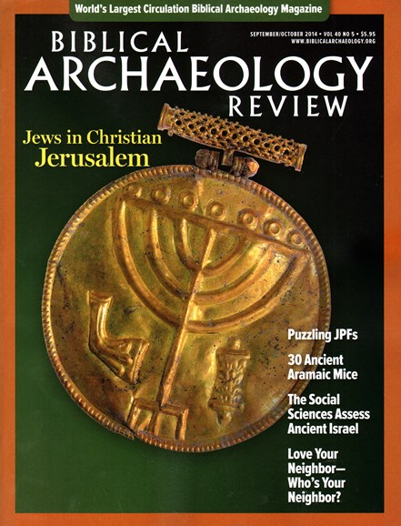 Biblical Archaeology Review Cover - 9/1/2014