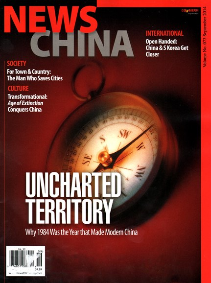 News China Cover - 9/1/2014