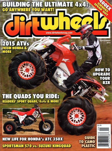 Dirt Wheels Cover - 9/1/2014