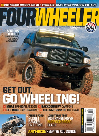 Four Wheeler Cover - 9/1/2014