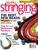 Jewelry Stringing Magazine 9/1/2014