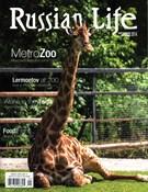 Russian Life Magazine 9/1/2014