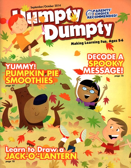 Humpty Dumpty Cover - 9/1/2014