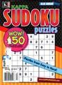 Blue Ribbon Kappa Sudoku Puzzles Magazine | 12/2014 Cover