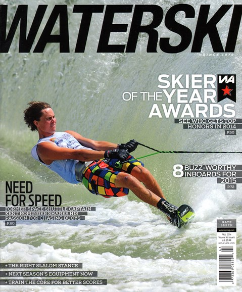 Waterski Cover - 9/1/2014