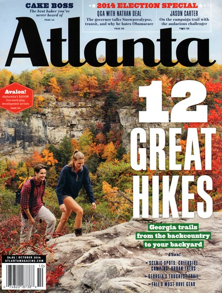 Atlanta Magazine Cover - 10/1/2014