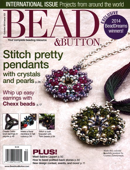 Bead & Button Cover - 10/1/2014