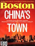 Boston Magazine 10/1/2014