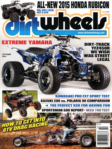 Dirt Wheels Cover - 10/1/2014