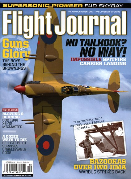 Flight Journal Cover - 10/1/2014