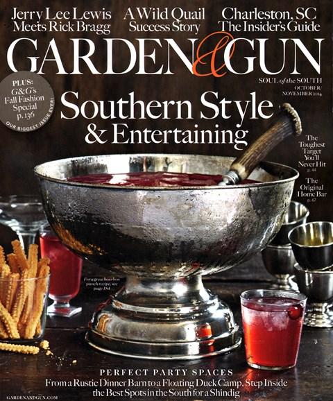 Garden & Gun Cover - 10/1/2014