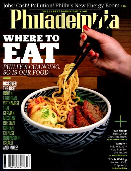 Philadelphia Magazine Cover - 10/1/2014
