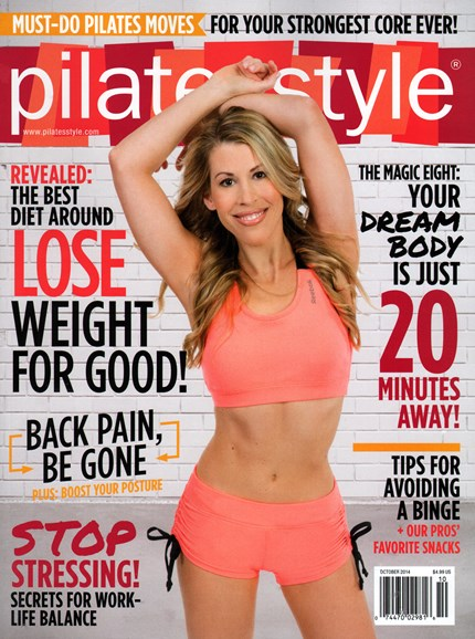 Pilates Style Cover - 10/1/2014