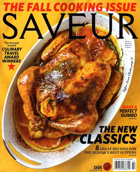 Saveur Cover - 10/1/2014