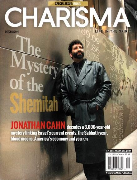 Charisma Cover - 10/1/2014