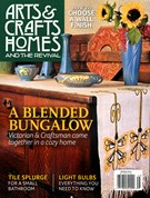 Arts and Crafts Homes Magazine 12/1/2014