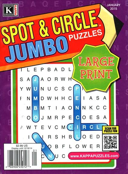 Spot & Circle Jumbo Cover - 1/1/2015