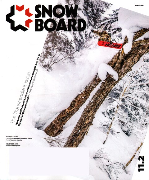 Snowboard Cover - 11/1/2014